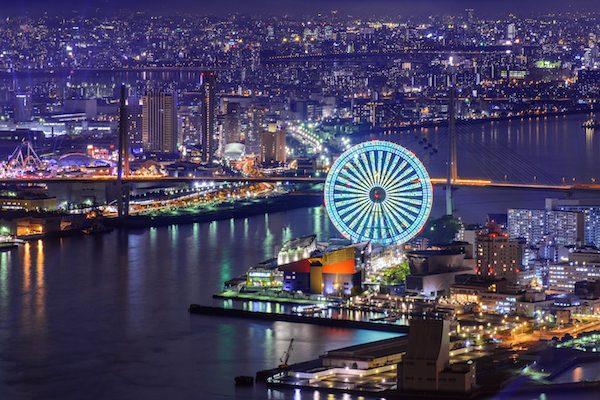 Night view of city of Osaka