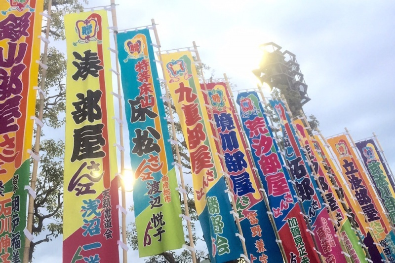 Flags for sumo wrestlers for their tournament in Japan